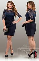 Платье нарядное низ кукуруза верх дорогой гипюр размеры 50,52,54,56,58,60