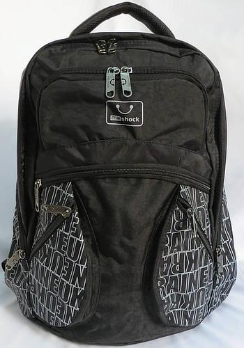 Рюкзак с отделением для ноутбука 15,4 дюймов Bagland 55470. Цвет в ассортименте