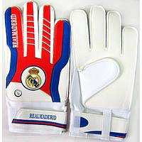 Перчатки вратарские REAL MADRID