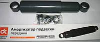 Амортизатор ГАЗ 53,3307 подвески передней<ДК>