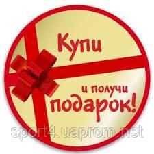 При заказе на сумму от 2000 грн. Вы получаете ПОДАРОК!!!