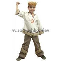 Карнавальный костюм Индеец №3