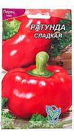 """Семена - Перец """"Ратунда сладкая"""", 50шт."""