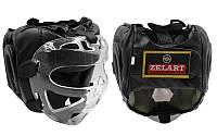 Шлем для единоборств с прозрачной маской Zelart