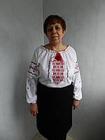 Женская рубашка вышита крестиком в больших размерах.