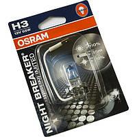 Лампа накаливания Osram H3 64151 NBU Night Breaker Unlimited +110%