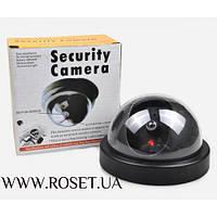 Security camera - камера муляж со светодиодным индикатором работы