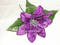 Новогодний декор пуансетия, цвет фиолетовый (бархатный) (d=15см)