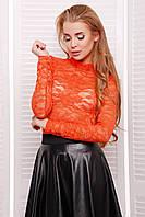 Женский оранжевый гипюровый полупрозрачный гольф