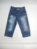 Модные джинсы для мальчика  (1-4)р