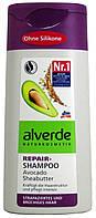 Шампунь для волос DM Alverde Repair Shampoo Avocado Sheabutter 200мл.