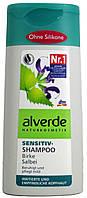 Шампунь для волос DM Alverde Sensitiv-Shampoo Birke Salbei 200мл.