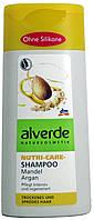 Шампунь для волос DM Alverde Nutri-Care-Shampoo Mandel Argan 200мл.
