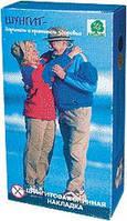 Шунгитовая накладка спинная - снимает болевые ощущения при радикулите и болях в суставах