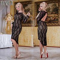 Гипюровое платье дг1030