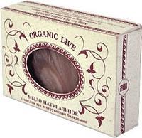 Натуральное мыло «Organic Live», с маслом ши и перуанским бальзамом