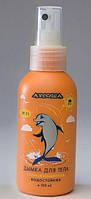 Дымка для тела солнцезащитная SPF-25 Аргоша (для нежной, чувствительной кожи детей и подростков)