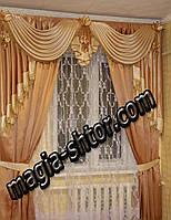 Ламбрекен со шторами из атласа