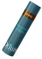 Шампунь-активатор стимулирующий рост волос Estel OTIUM Unique 250ml