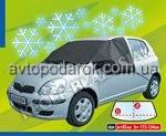 Чехол для защиты переднего стекла от замерзания WINTER PLUS