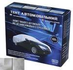 Тент для автомобиля  CC11105 М серый Polyester