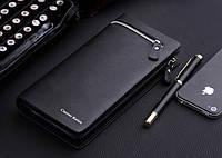 Кожаный мужской кошелек портмоне Curewe Kerien