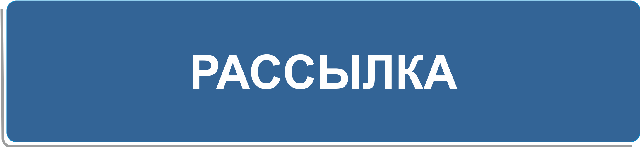подписка на рассылку teens.ua