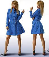 Платье в горошек на пуговицах и с поясом