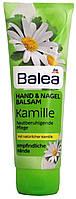 Крем для рук и ногтей DM Bаlea Hand-Nagel Balsam Kamille 125мл