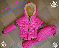 Яркий теплый комплект для подростка (брюки+куртка) код 619-1 ММ