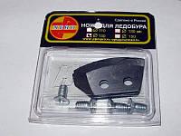 Ножи для ледобура 130 мм Nero полукруглые