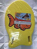 Доска для плаванья детская желтая