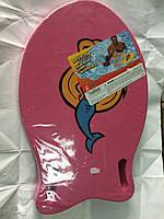 Доска для плаванья детская розовая