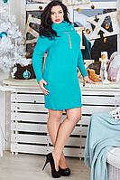 Платье-туника  230-1 бирюзового цвета