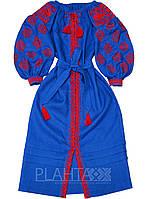 """Длинное платье """"Трипільське Сонце"""""""