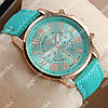Яркие наручные часы Geneva Gold/Azure 1019