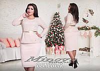 Костюм Изабелла блуза+юбка (размеры 50-56)