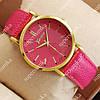 Стильные наручные часы Geneva Crimson/Gold/Crimson 1036