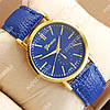 Деловые наручные часы Geneva Blue/Gold/Blue 1041