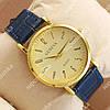 Практичные наручные часы Geneva Blue/Gold/Gold 1047
