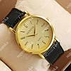Элегантные наручные часы Geneva Black/Gold/Gold 1048