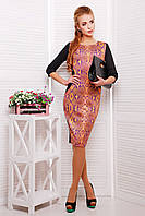 Черное платье до колен с оранжевым змеиным принтом