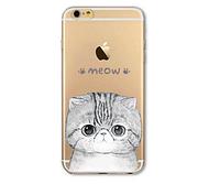 """Силиконовый чехол """"Cерый кот"""" для iphone 6 plus"""