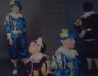 Новогодний костюм Принца 3-13 лет S765