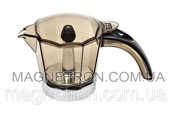 Колба + крышка для кофеварки Delonghi EMK4 7313285569, фото 2
