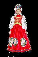 Боярыня национальный костюм для девочки