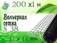 Вольерная сетка S 38  200х1м(200м²) 12х14мм