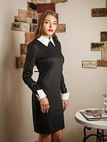 Офисное женское платье с длинным рукавом черное