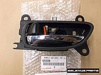 Lexus GS 2005-12 дверная ручка водителя внутренняя новая оригинал