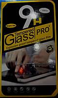 Защитное стекло для телефона Lenovo A2010 пленка